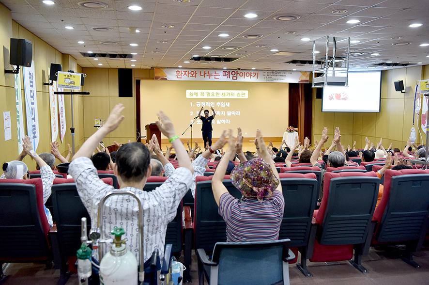 [사진 2] 폐암환자들을 위한 웃음치료.JPG