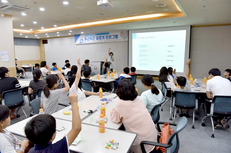 [사진 1] 지역아동센터 어린이들의 꿈찾기 프로그램 진행중.JPG